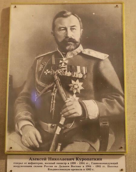アレクセイ・クロパトキン