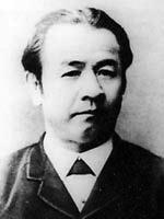 大蔵省時代の渋沢栄一
